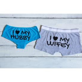 I love my Hubby and I love my Wifey couple's underwear set